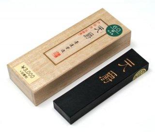 墨運堂 天爵(てんしゃく) 1.0丁型