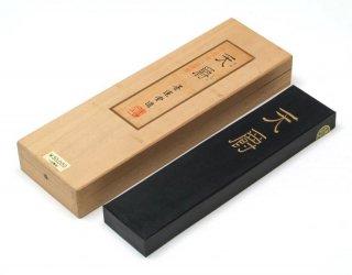 墨運堂 天爵(てんしゃく) 10.0丁型