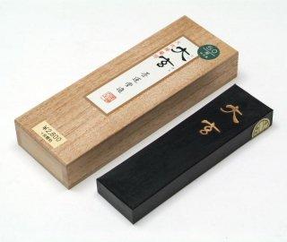 墨運堂 大玄(だいげん) 3.0丁型