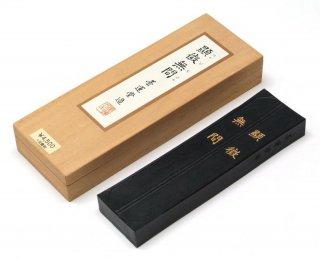 墨運堂 顕微無間(けんびむげん) 5.0丁型