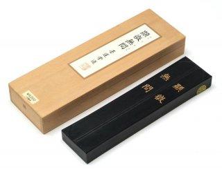 墨運堂 顕微無間(けんびむげん) 10.0丁型