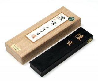 墨運堂 陳玄(ちんげん) 5.0丁型