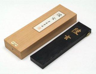 墨運堂 陳玄(ちんげん) 10.0丁型