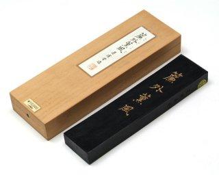 墨運堂 簾外薫風(れんがいくんぷう) 10.0丁型
