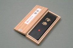 偕楽(かいらく) 8丁型