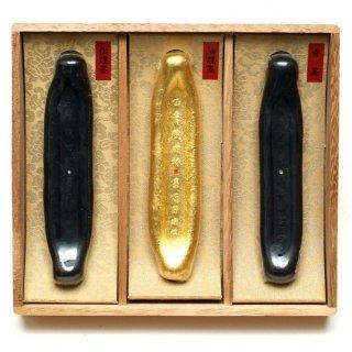 古代墨 松煙/油煙/青墨 三種セット 平成2年造