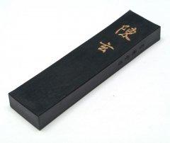 陳玄5丁型 キズ墨 墨運堂製
