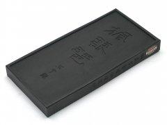 楓琵琶(かえでびわ) 12.0丁型 キズ墨 呉竹精昇堂製千寿墨