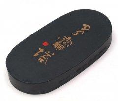 多寶塔(たほうとう) 7.5丁型 キズ墨 呉竹精昇堂製千寿墨