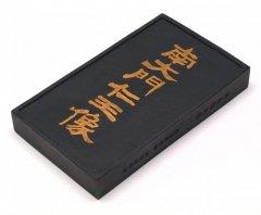 南大門仁王像(みなみだいもんにおうぞう) 16丁型 キズ墨 呉竹精昇堂製千寿墨