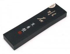 桂林堂 水石 2.5丁型 箱無  昭和54年製