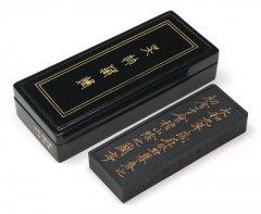 展示見本 特価品 6号 王義之墨 青松煙