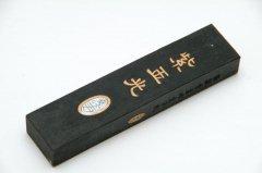 紫玉光 1/16型 上海墨廠 1980年代製
