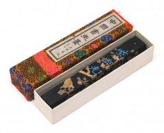 旧墨 紫玉光 (六角) 1/8型 二両 上海墨廠 1980年