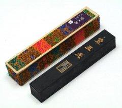 旧墨 紫玉光 (四角) 1/8型 上海墨廠 1970年代