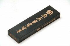 旧墨 鉄斎翁書画寶墨 1/8型 二両 1992〜1993年製
