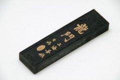 龍門 1両(1/16型)