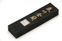 気叶金蘭  2両(1/8型)