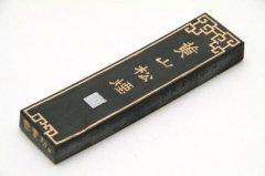 黄山松煙 4両(1/4型)