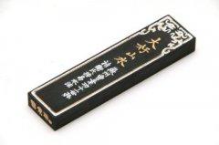 大好山水 1両(1/16型)