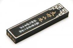 大好山水 2両(1/8型)