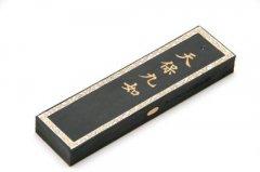 天保九如 2両(1/8型)