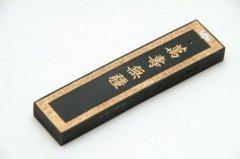 万寿無彊 1両(1/16型)1980年代
