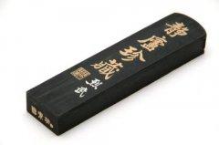 静蘆珍蔵 4両(1/4型)
