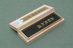 超細純松煙 1両 1/16型 徽歙曹素功精製