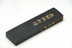 超細純松煙 2両 1/8型 徽歙曹素功精製