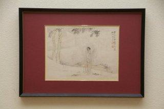 中国書画 額装 半no.8   「仕女」
