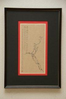 中国書画 額装 半no.9   「梅花」