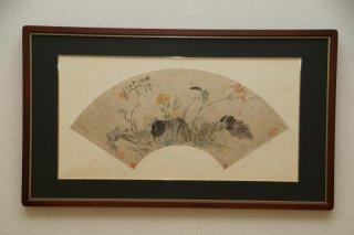中国書画 扇面額装 no.14  「草虫」