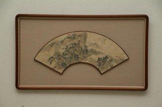 中国書画 扇面額装 no.25  「山水図」 梅江