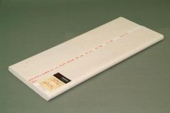 陳紙 紅星牌 棉料単宣 70×175cm 2003年製