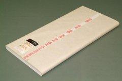陳紙 紅星牌 四尺棉料単宣 2001年製