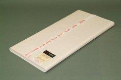 陳紙 紅星牌 四尺浄皮羅紋 1997年製