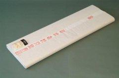 陳紙 紅星牌 六尺棉料綿連  1999年製 100枚反
