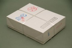 【半紙】 八重桜