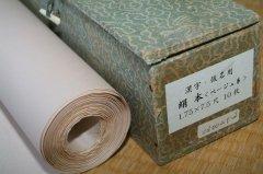 古紙 1.75×7.5尺 絹本 ベージュ系10枚 中国製