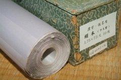 古紙 1.75×7.5尺 絹本 ウス紫10枚 中国製