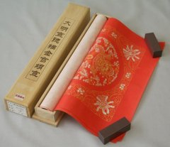 漢韻堂 蟠龍角紋描金絹宣 大紅 2枚