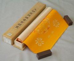 漢韻堂 蟠龍角紋描金絹宣 橘黄  2枚