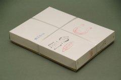 【半紙】 白蘭-仮名半紙