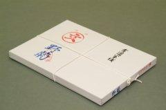 【半紙500枚】 野菊