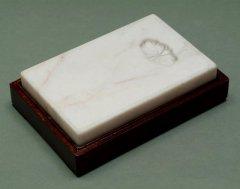 白端硯 長方硯 6インチ