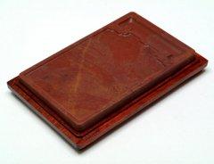 紅絲石 長方硯 6吋