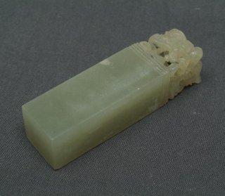 【規格品】 印材 緑凍石 紐付 2.0cm