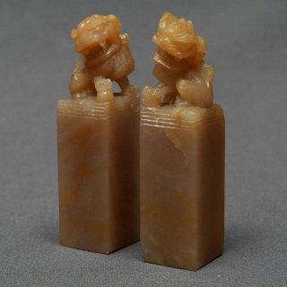 【規格品】 印材 紐付巴林彩凍石 1.8cm二課