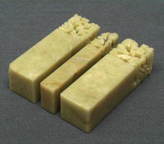 【規格品】 印材 特級青田 紐付 三課セット 2.5cm